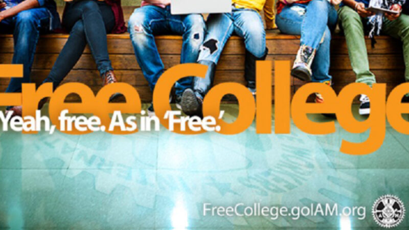 Free College IAM